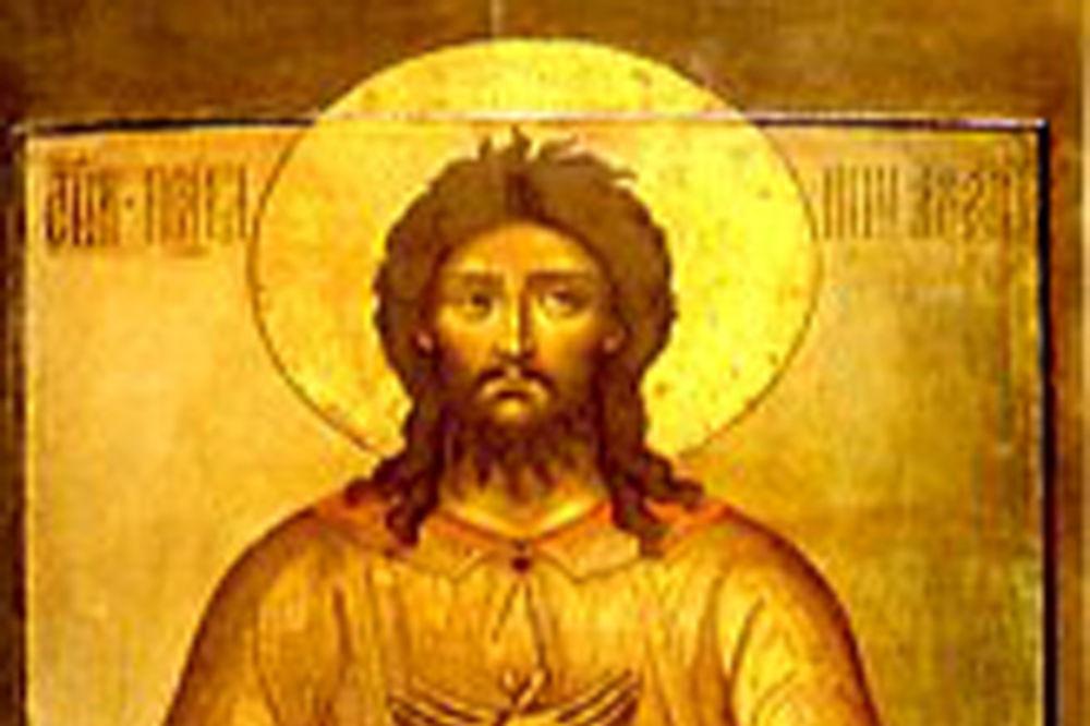 Aleksije Čovek Božji foto wikipedia