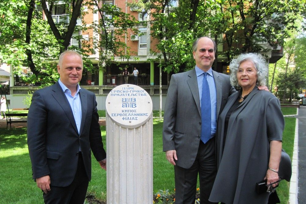 Otvoren obnovljeni Park srpsko-grčkog prijateljstva na Vračaru