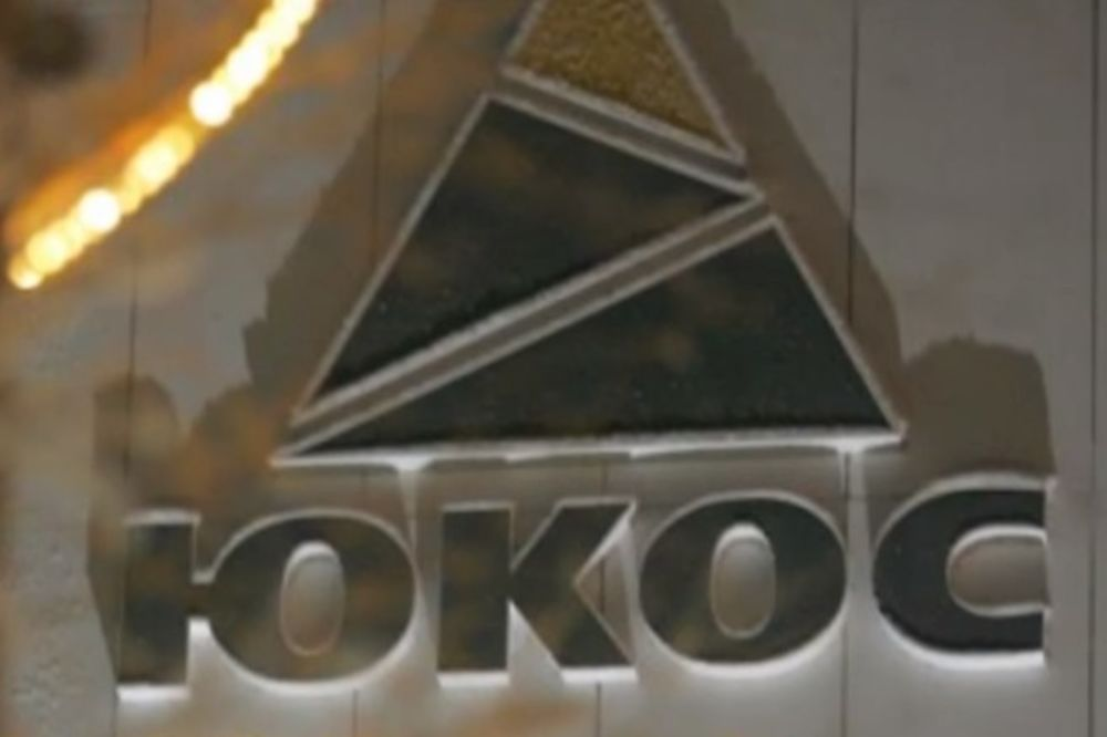 (VIDEO) VELIKA POBEDA ZA MOSKVU: Rusija ne mora da plati kompenzaciju akcionarima Jukosa