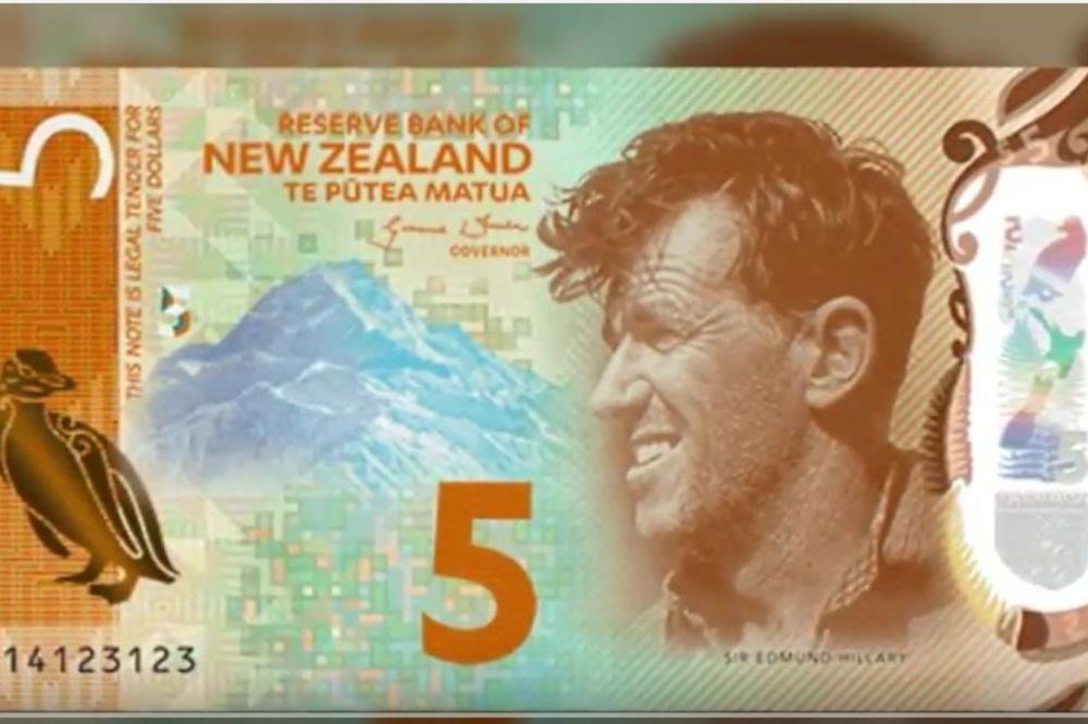 (FOTO) ZVANIČNO NAJLEPŠA: Pogledajte kako izgleda novčanica godine
