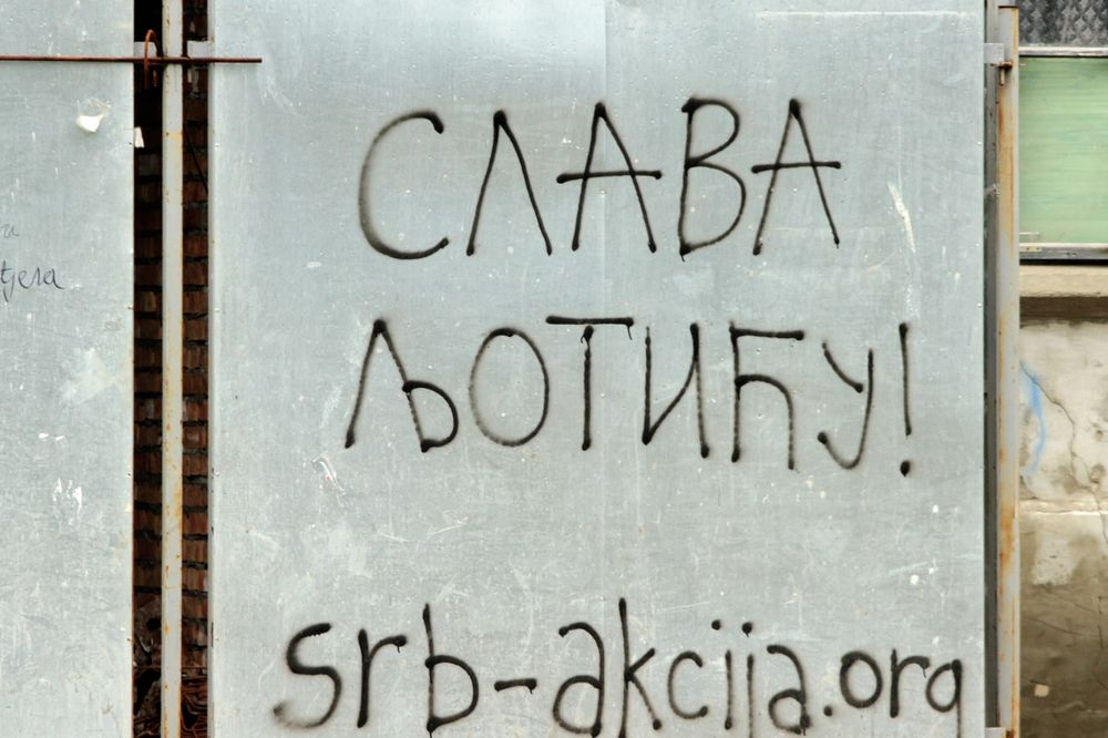 NACISTIČKE PAROLE U NS: U Šafarikovoj osvanuli grafiti koji veličaju Ljotića