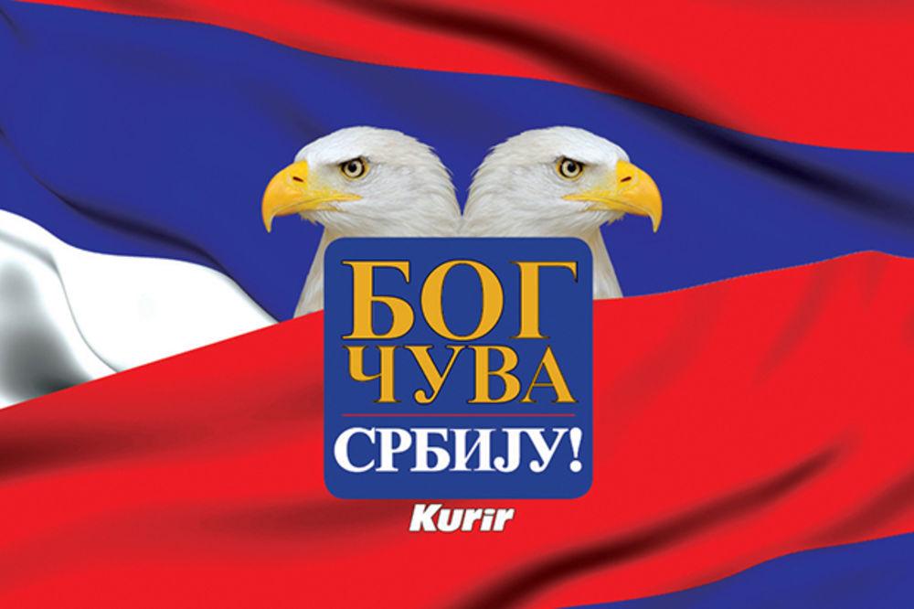 """KURIR POKLANJA: Preuzmite pozadinu """"Bog čuva Srbiju"""" za svoj mobilni telefon ili desktop računar"""