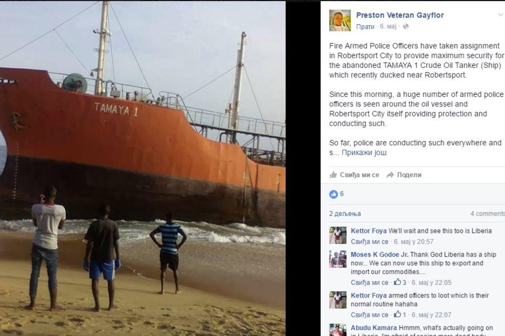 (FOTO) MISTERIJA NA OBALAMA LIBERIJE: Brod duhova se nasukao na plažu, od posade ni traga ni glasa