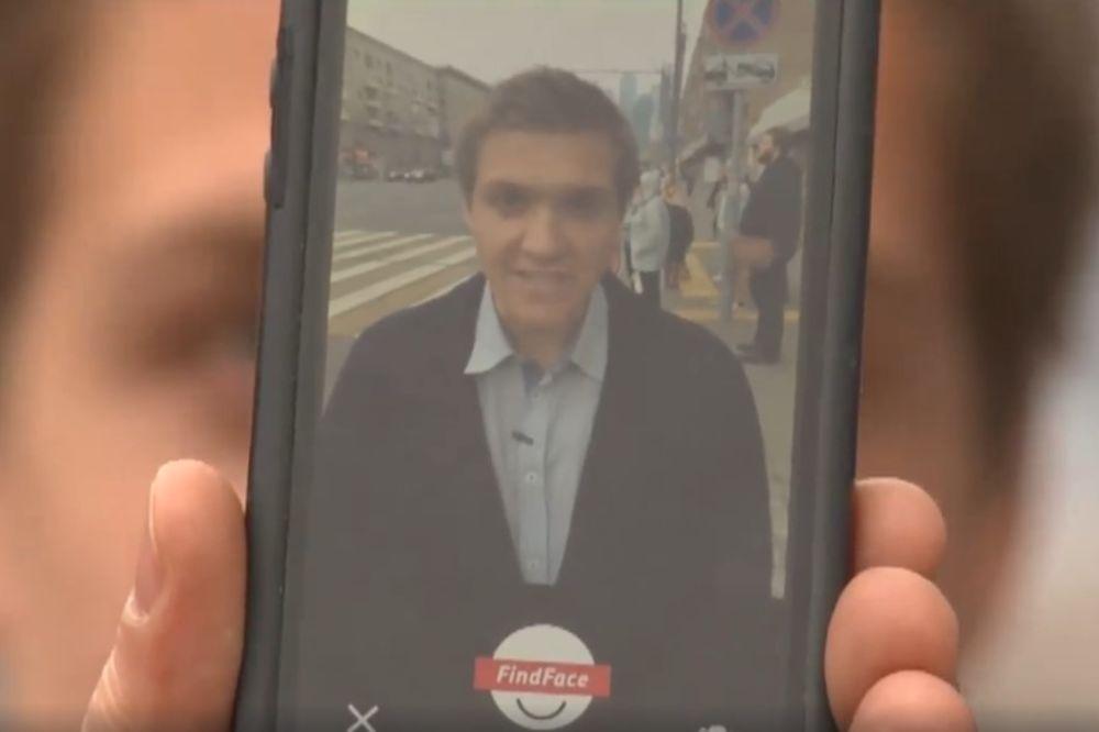 OPROSTITE SE OD PRIVATNOSTI: Ruska aplikacija može da vas pronađe na internetu pomoću fotografije
