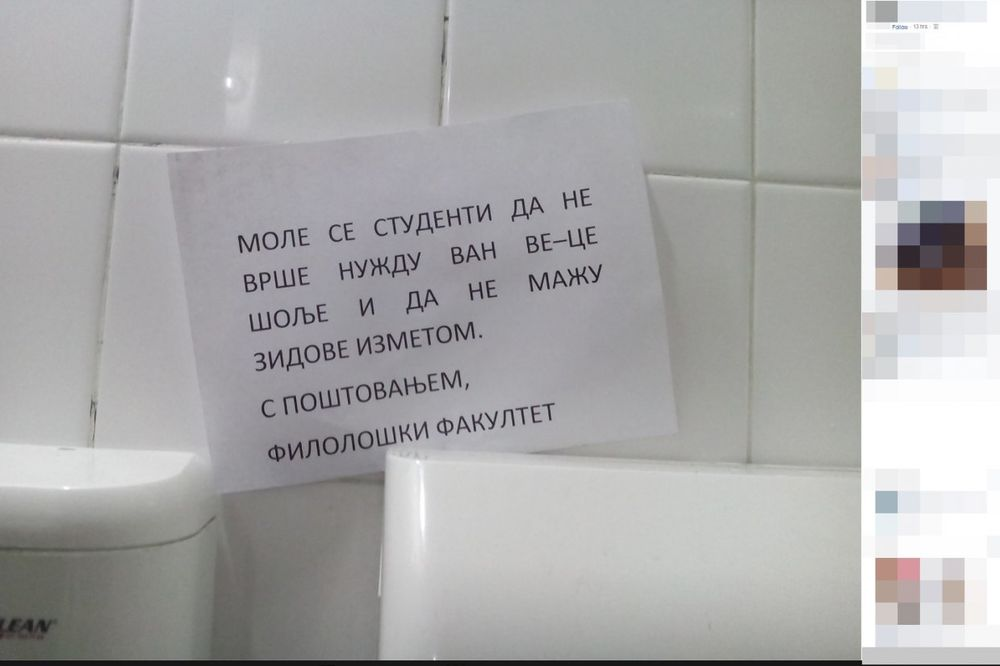 (FOTO) AKADEMSKI, NEMA ŠTA: Mole se studenti Filološkog da pogode WC šolju?!
