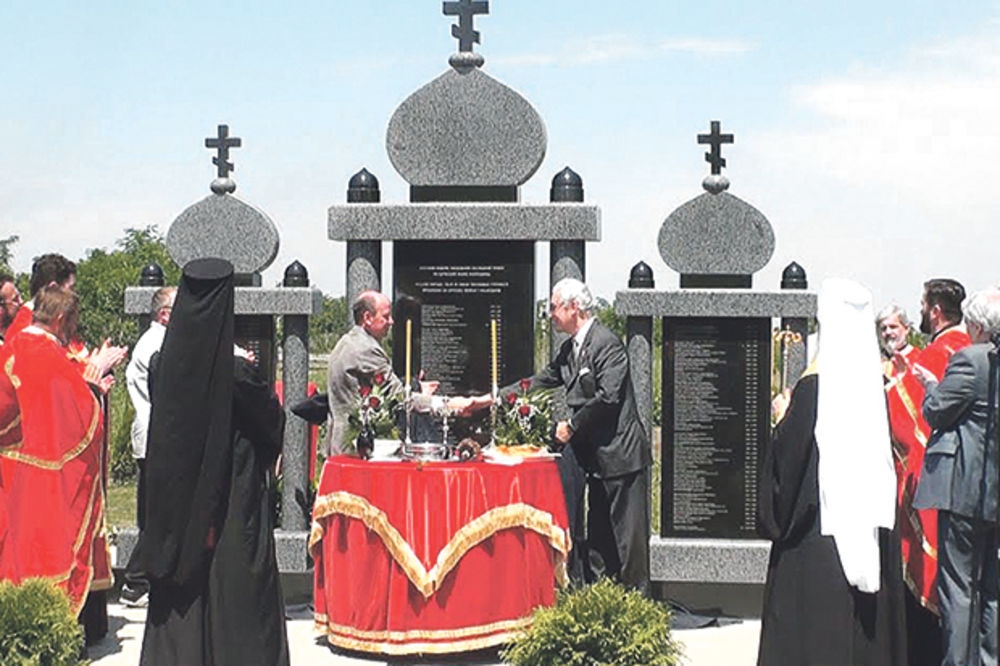 Kikinda: Spomenik potvrdio prijateljstvo Rusa i Srba