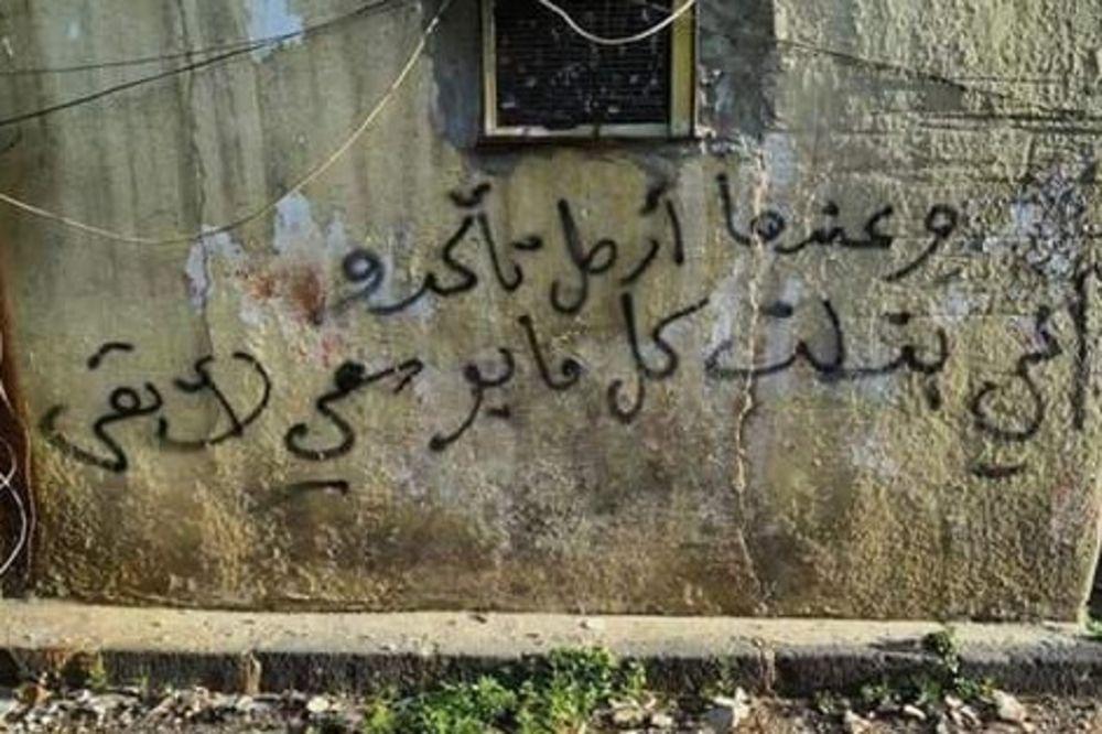 (FOTO) ZIDOVI HOMSA GOVORE: Ovaj grafit objašnjava svu bedu migrantske krize