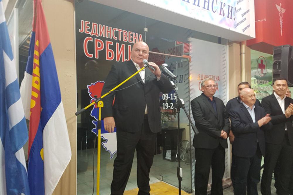 OTVORENA KANCELARIJA JEDINSTVENE SRBIJE U PARALIJI: Palma pozvao Srbe u Grčku!