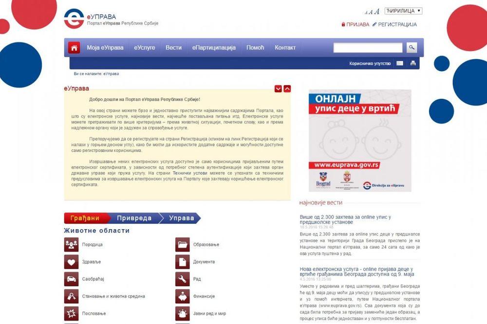 POVEĆANJE ZA 30 ODSTO: Portal euprava dobio novih 80.000 korisnika