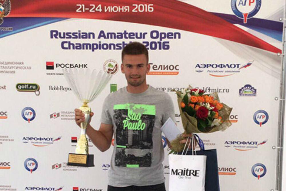 USPEH SRPSKOG REPREZENTATIVCA: Gudelj postao amaterski prvak Rusije u golfu
