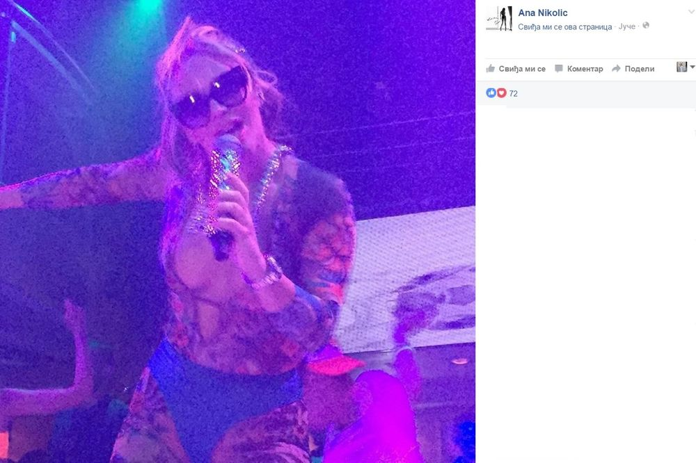 (FOTO) CRNOGORCI ODLEPILI: Ana Nikolić pokazala guzu, nastao haos