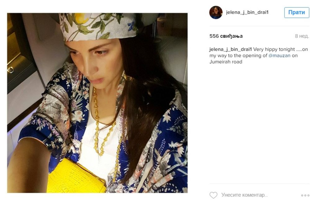 MISICA POKAZALA LICE PUNO NESAVRŠENOSTI: Jelena Bin Drai kakvu dosad niste videli