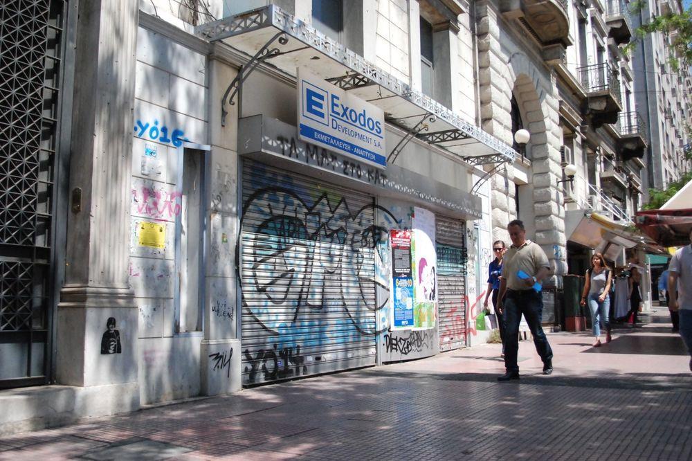 SUNOVRAT EKONOMIJE: U Grčkoj zatvoreno 15.400 preduzeća za pet meseci