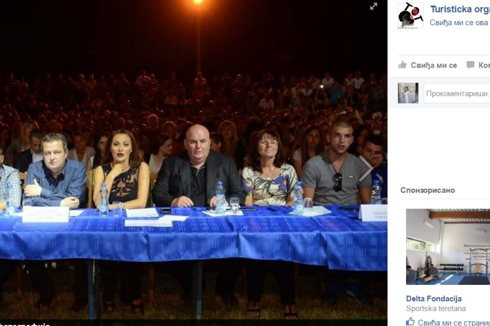 (VIDEO) NEVALJALI: Ceca i Dačić sa sinovima bodrili kik-boksere!