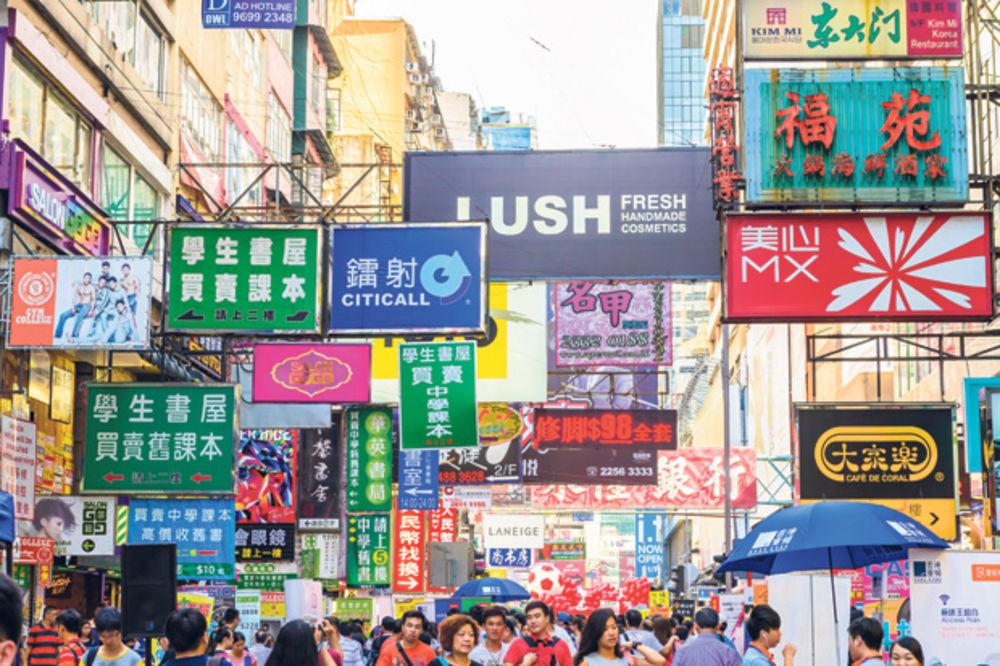 """Talas bankrotstva u Kini i obračuni sa """"zombi firmama"""""""
