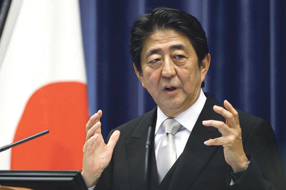 """""""Abenomija"""" rađa novu generaciju investitora u zlato"""