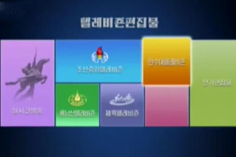 (VIDEO) ZOVU GA MANBANG I TRAŽEN JE KO HLEB: Severna Koreja predstavila svoju verziju Netfiksa