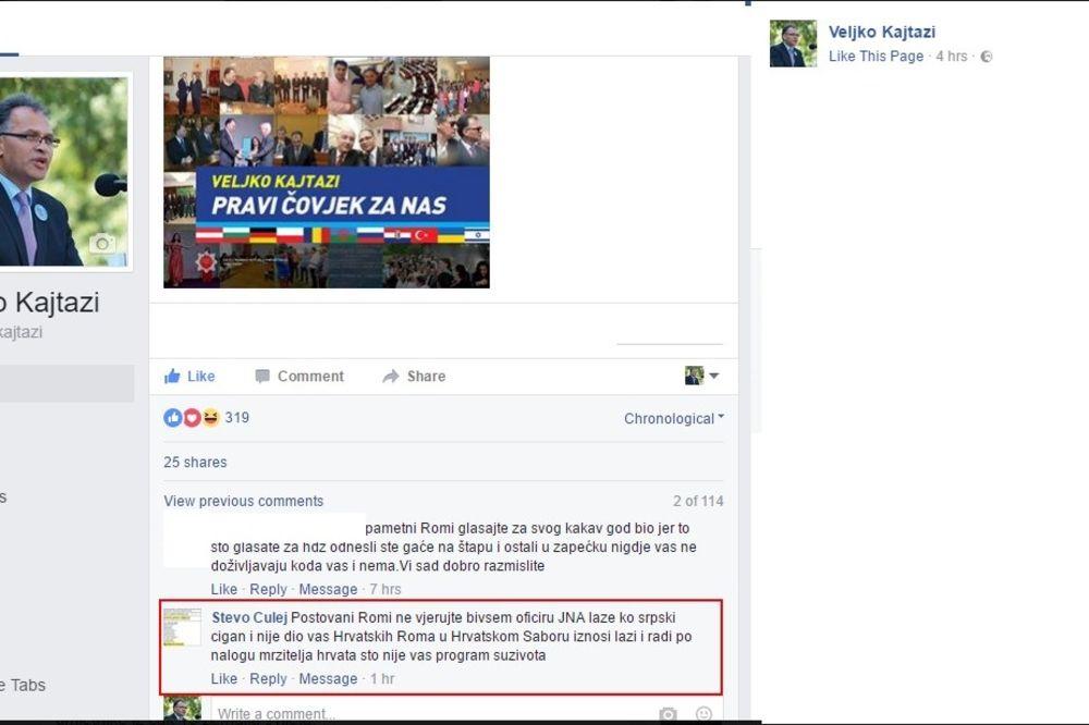 SRAMOTAN GOVOR MRŽNJE POSLANIKA HDZ: Stevo Culej predstavniku Roma rekao da laže
