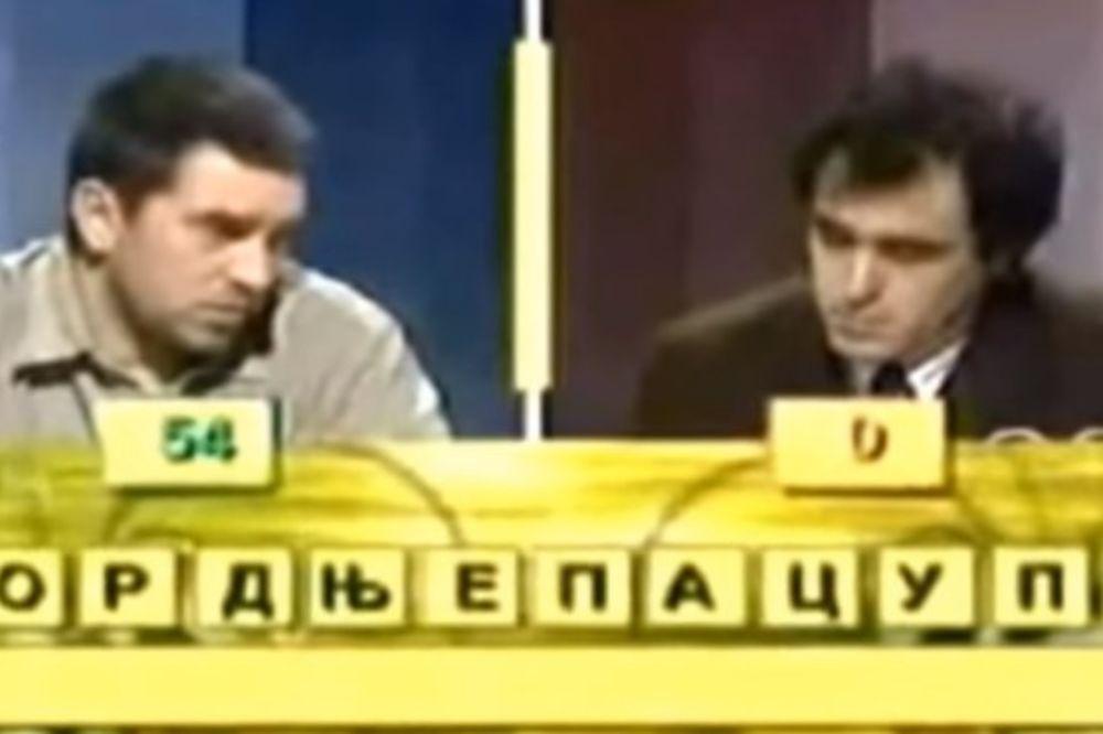 (VIDEO) SVI GENIJALCI SLAGALICE: Slavoljub ćivot je legenda, a da li znate ove urnebesne takmičare?