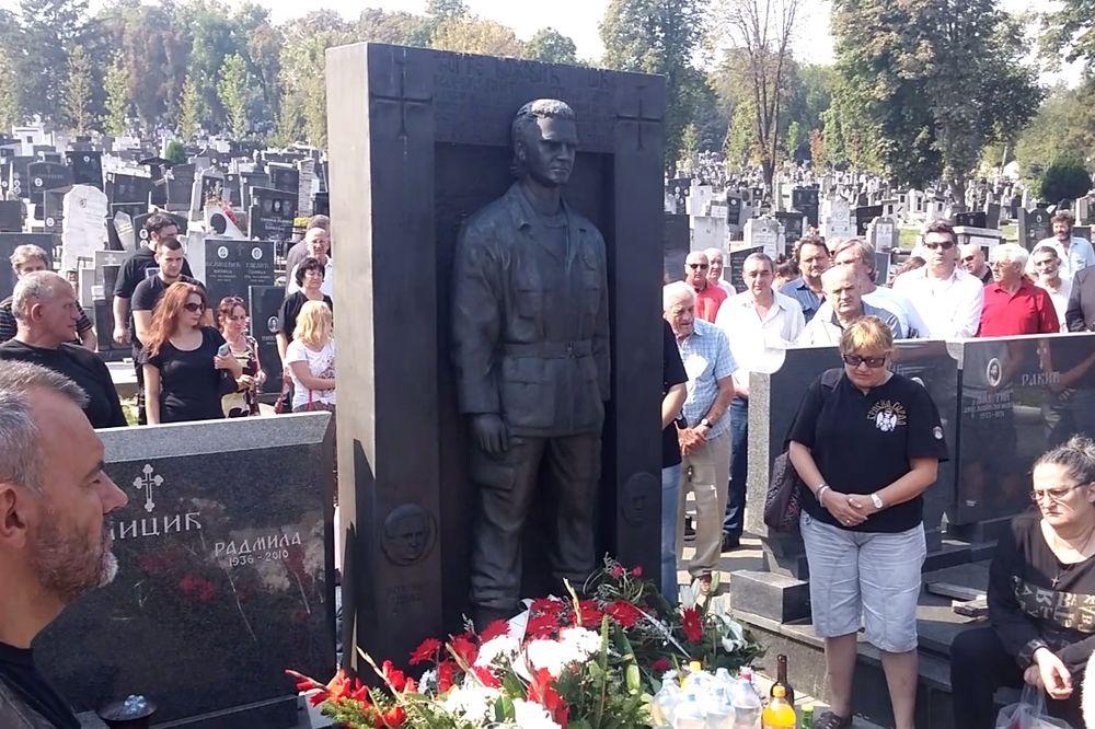 (KURIR TV) ČETVRT VEKA OD GIŠKINE SMRTI: Njegovi gardisti u stroju uzvikivali Živela Srbija