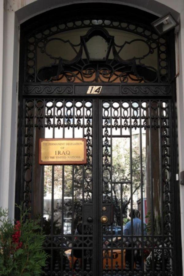 Neki koji su ušli kroz ova vrata više nisu živi izašli (foto printscreen nypost.com)
