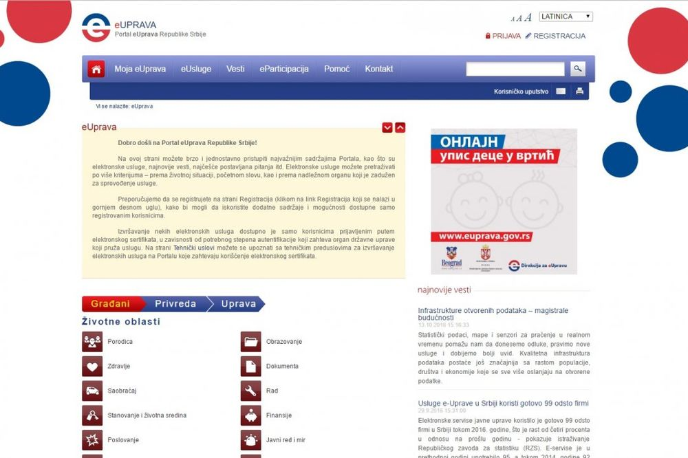 STUDIJA UN: Srbija ima najbrži rast elektronske uprave u Evropi