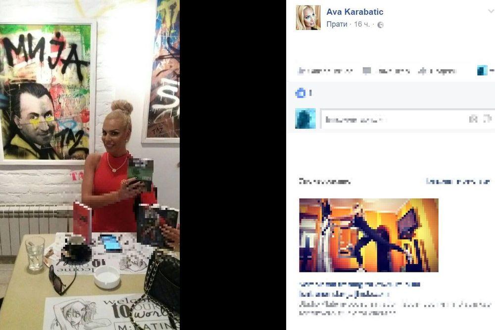 (FOTO) POSLE ZORANNAH STIGLA AVAAH: Hrvatska starleta napravila haos na SAJMU KNJIGA!