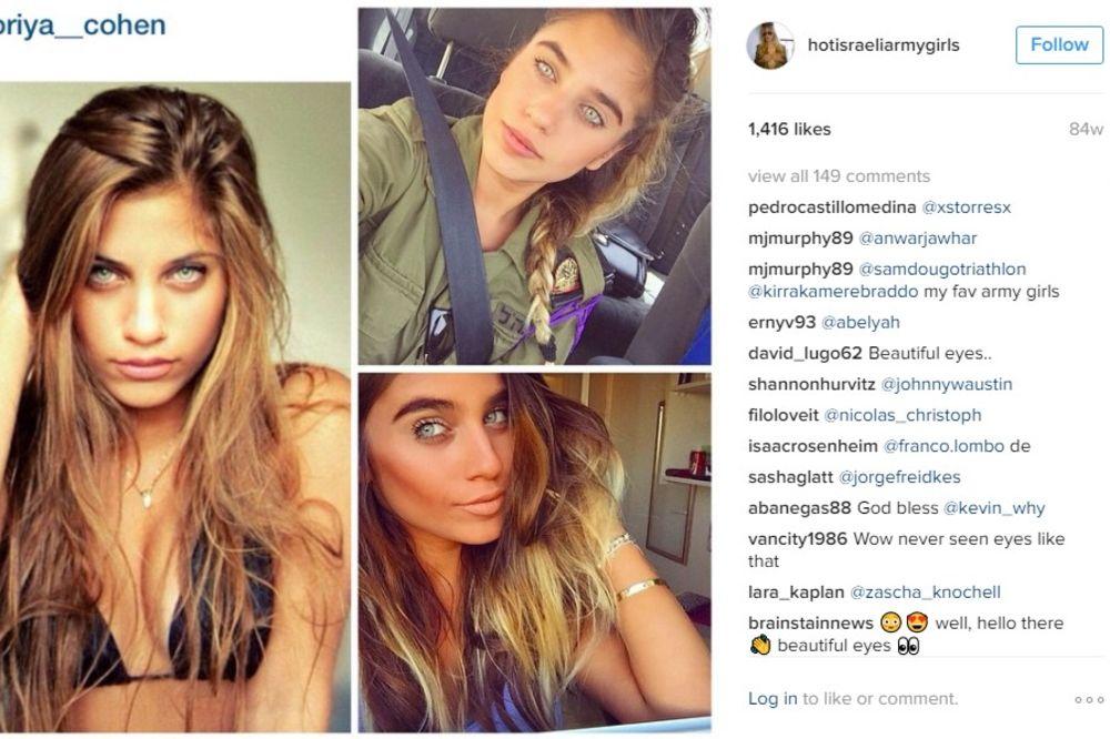 Foto: Printscreen Instagram/hotisraeliarmygirls