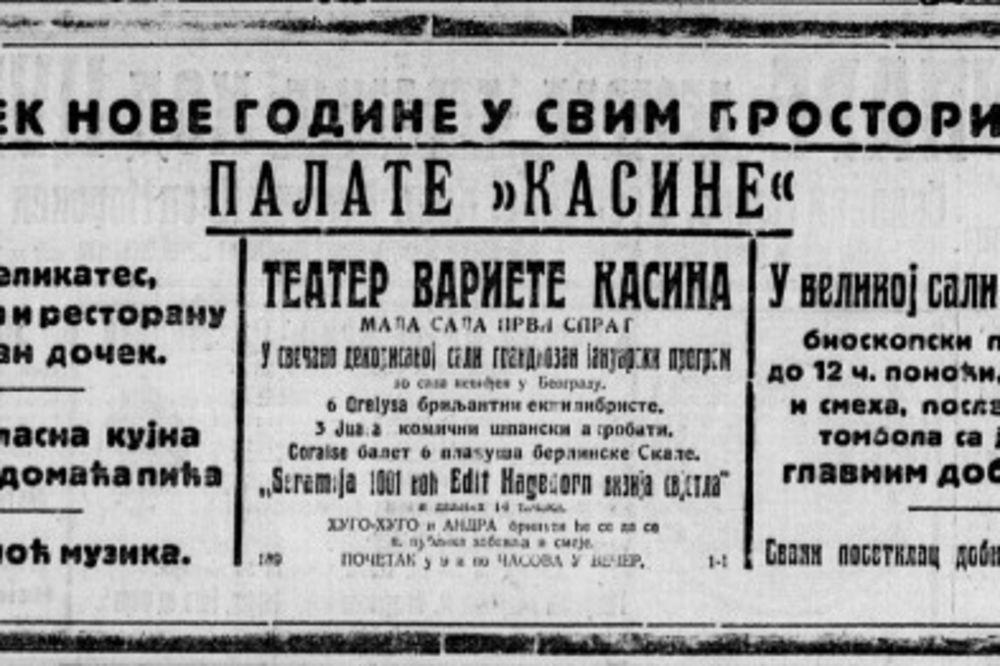 Oglas za doček srpske nove 13. januara 1924. godine (Arhiva Narodne biblioteke Srbije))