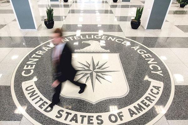 VIKILIKS ŠOKIRAO SVET – CIA špijunirala Android uređaje miliona ljudi!
