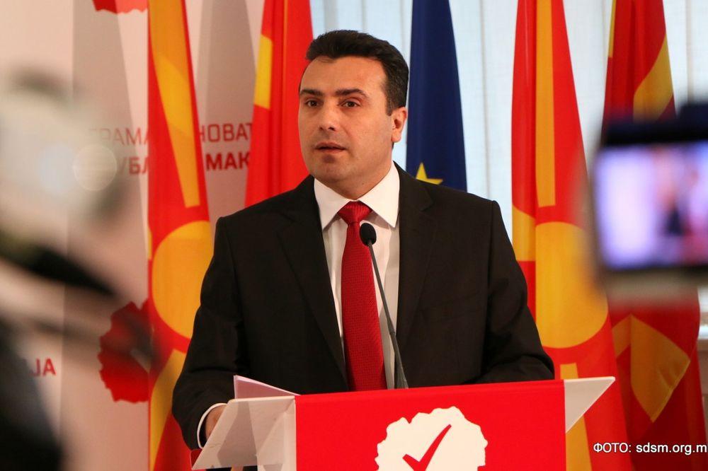 MAKEDONIJA DOBIJA NOVU VLADU: Zaev počeo pregovore sa predstavnicima partija