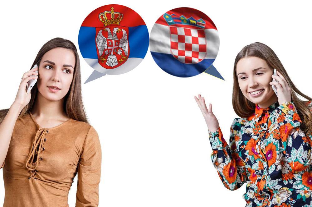 Srpski, hrvatski jezik foto Profimedia