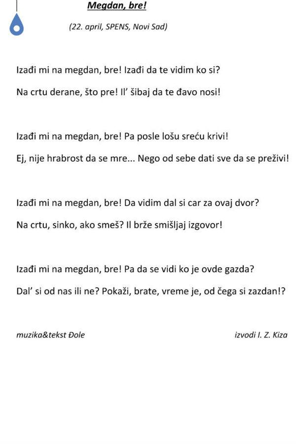 Đorđe Balašević, Foto: Printskrin