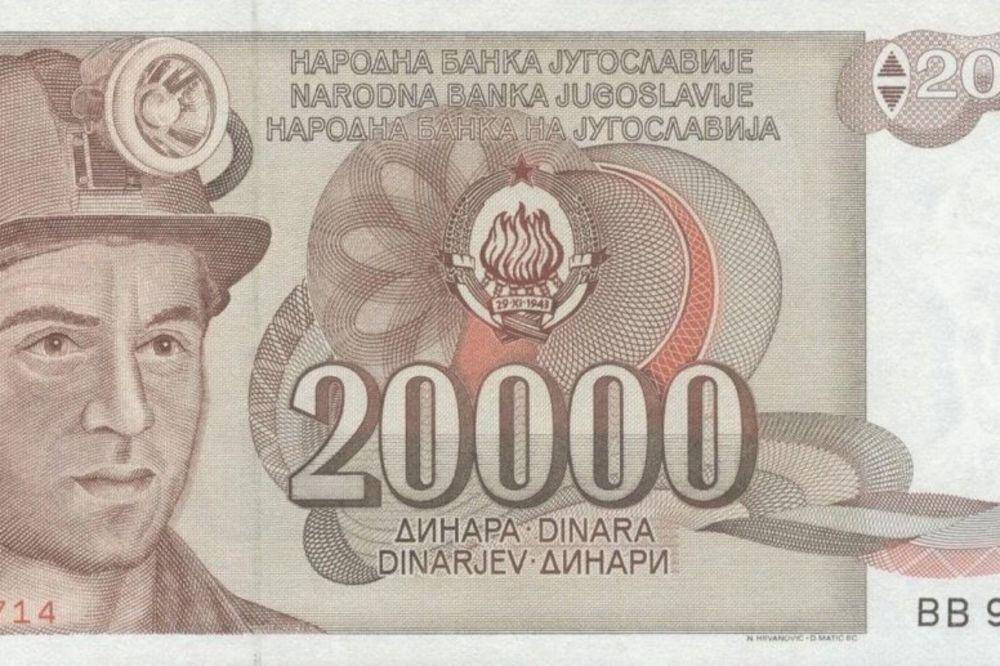Brzo povučena iz upotrebe: Novčanica na kojoj je Alija Sirotanović