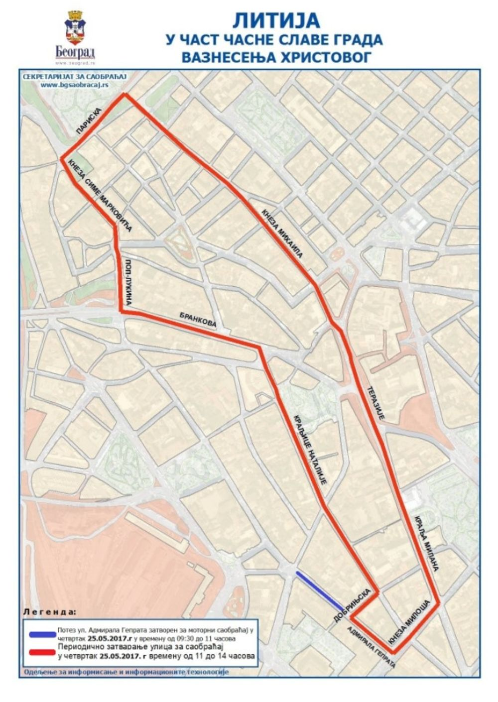 Beograd Vector Map Order And Download Beograd Vector Map
