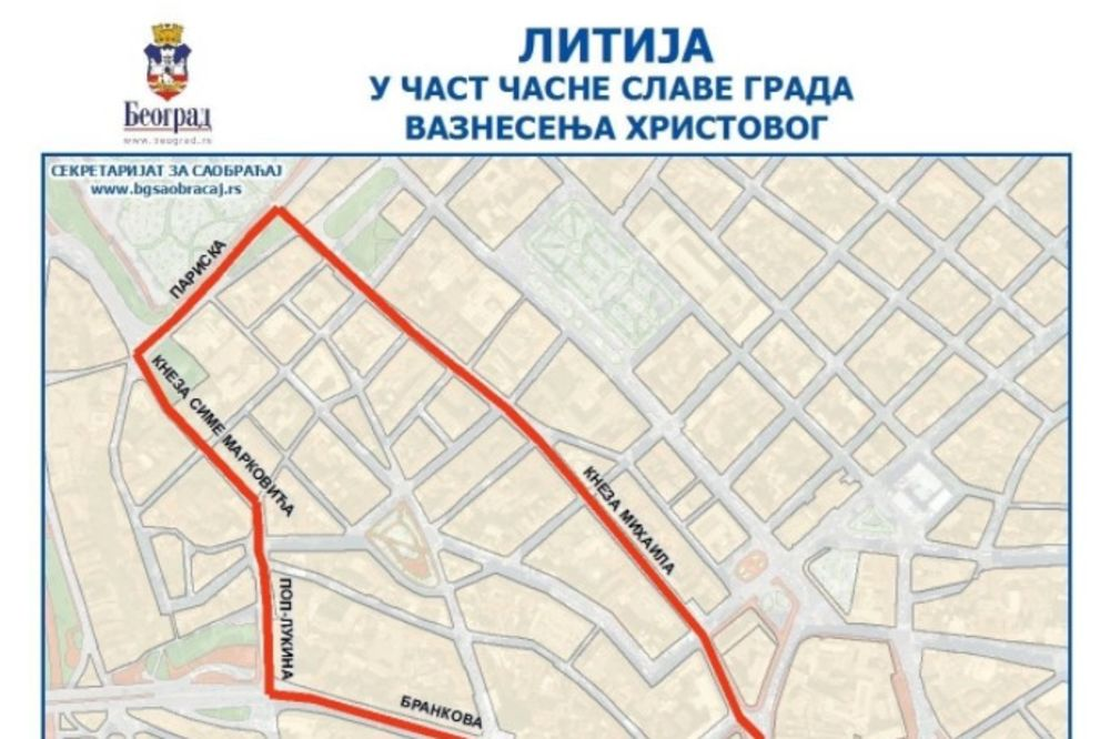 Mapa Beograd Slavi Spasovdan Ove Gradske Ulice Bice Potpuno