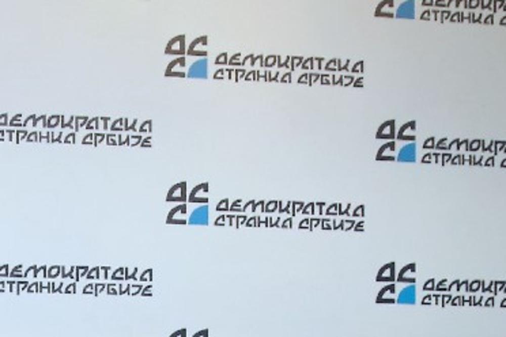 DSS: Nije vreme za promenu Ustava Srbije