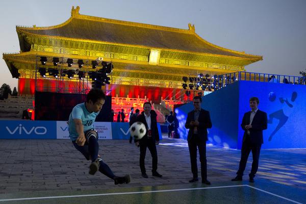 FUDBAL DOBIJA NOVU DIMENZIJU: Kina želi organizaciju Svetskog prvenstva