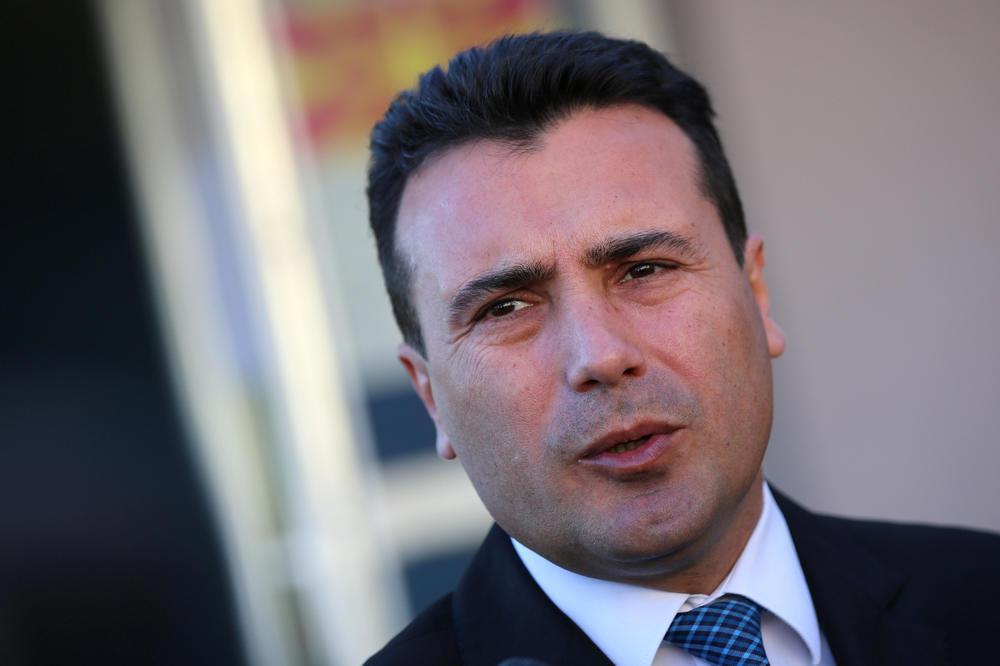 (VIDEO) ZAEVU PRETE SMRĆU OD 2015. Makedonski ministar policije: Preduzimamo ozbiljne mere