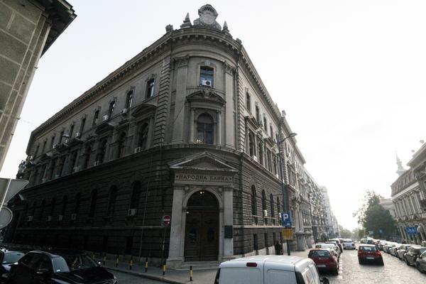 DOBAR FAZON ZA TURISTE: Posetiocima Narodne banke u subotu