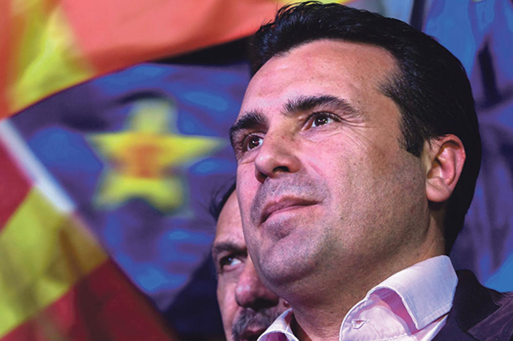 ZAEV PUTUJE U SLOVENIJU: Predsednik makedonske vlade sastaje se sa slovenačkim državnim vrhom