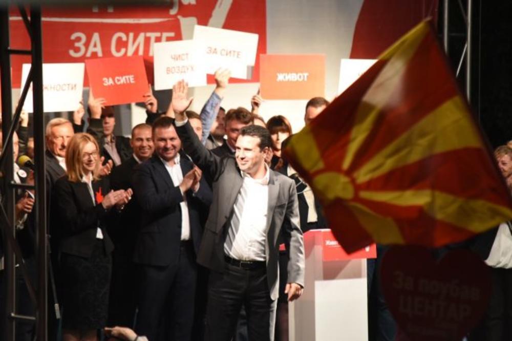UBEDLJIVA POBEDA SDSM NA LOKALNIM IZBORIMA U MAKEDONIJI: Najviše glasova dobili u čak 17 opština!
