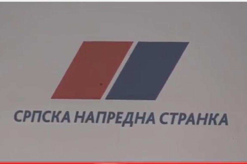 SNS: Janković se ranije nije oglašavao o pitanju bezbednosti