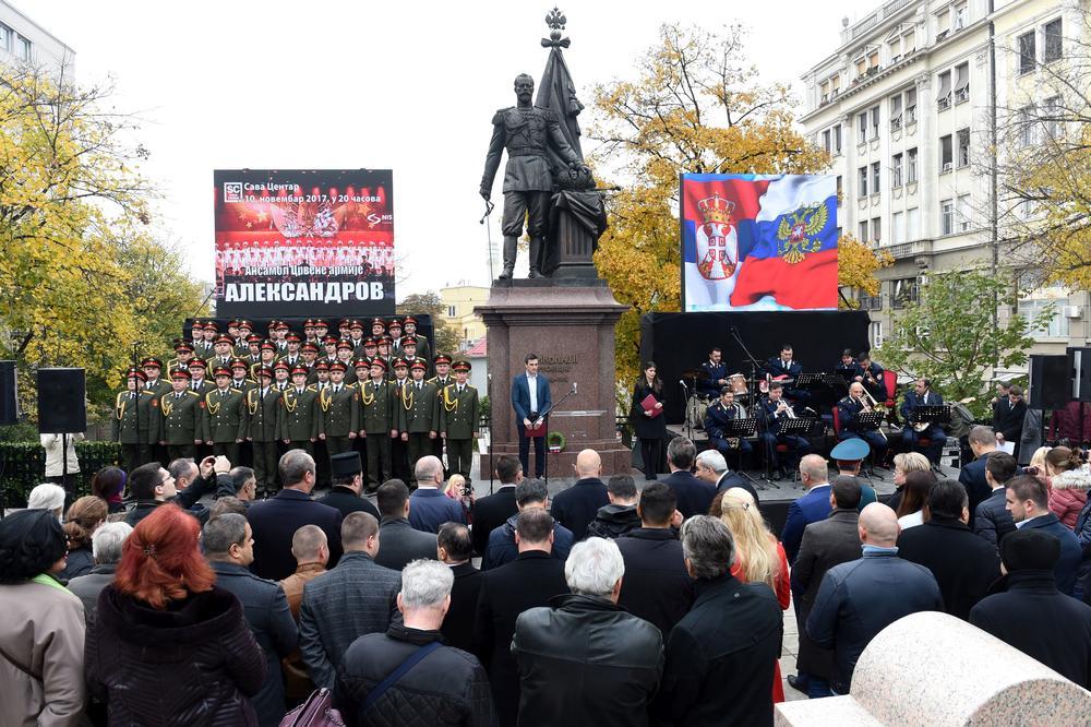 (FOTO) DUBOKO SE KLANJAMO ČITAVOM SRPSKOM NARODU: Park u centru Beograda od danas nosi naziv Aleksandrov po ruskom vojnom ansamblu
