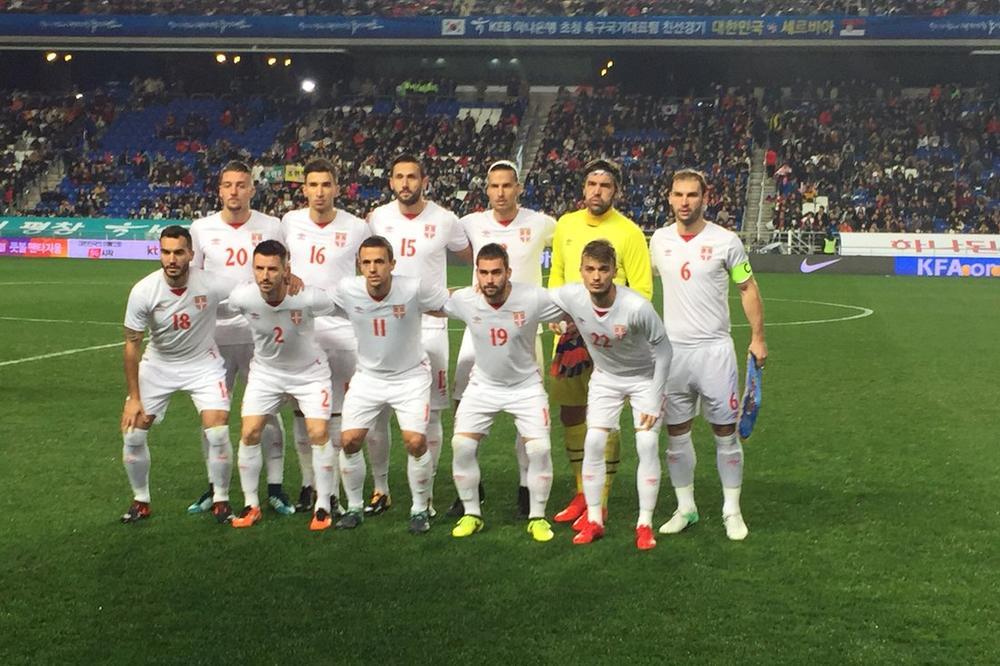 (VIDEO) SERGEJ ASISTIRAO, LJAJIĆ POGODIO:  Srbija remizirala sa Južnom Korejom, domaćin postigao gol iz sumnjivog penala!