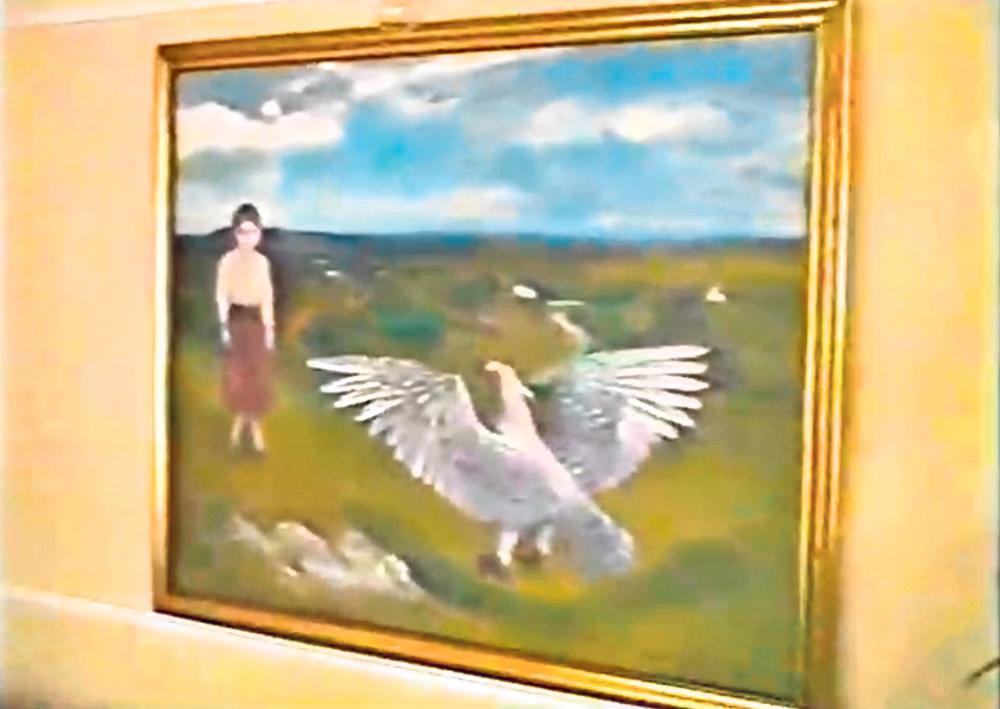 Galerija... Na zidovima bile okačene skupocene slike