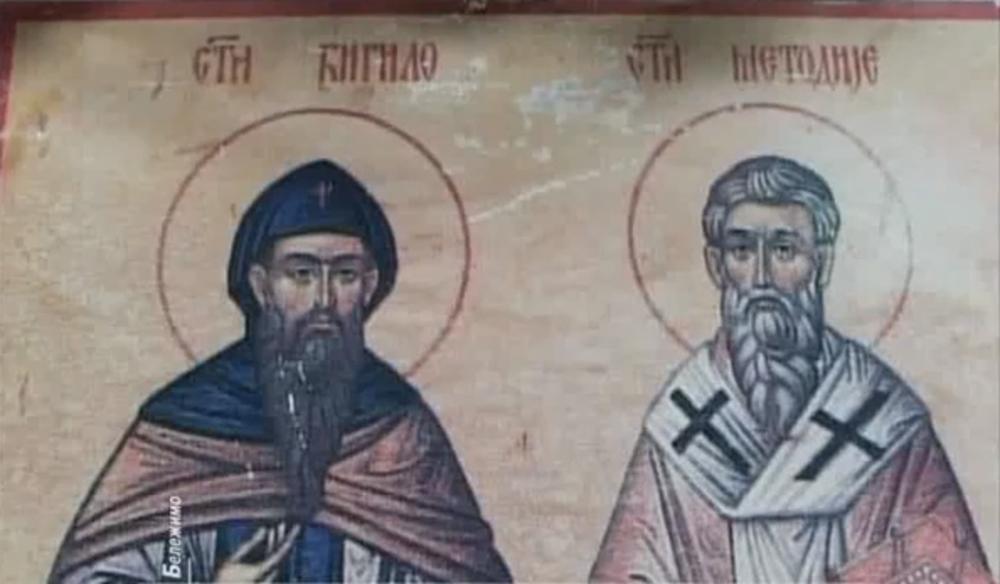 DANAS JE DAN SLOVENSKE PISMENOSTI I KULTURE: Slavimo svete Ćirila i Metodija! ONI SU OPISMENILI SLOVENE i stvorili glagoljicu
