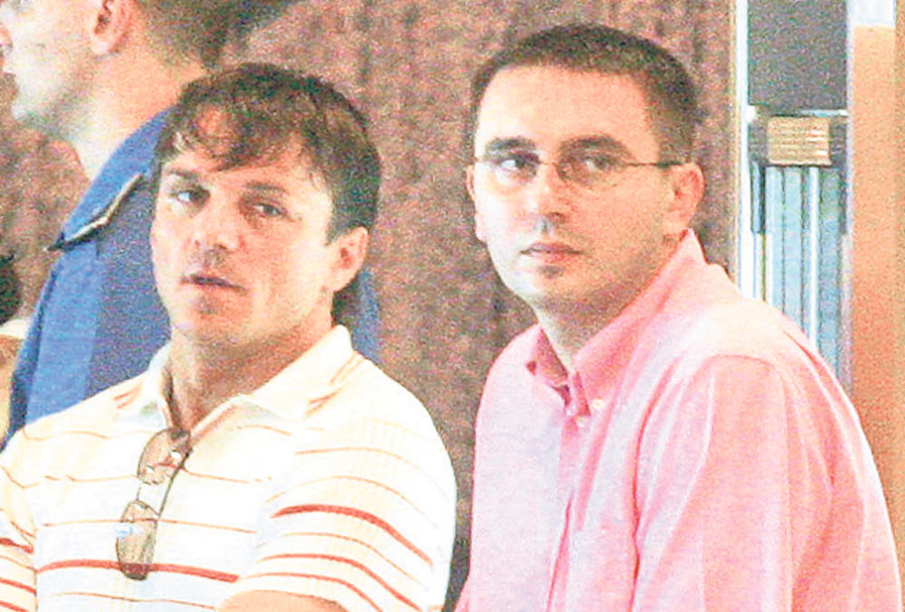 Đuričić i Gavrić