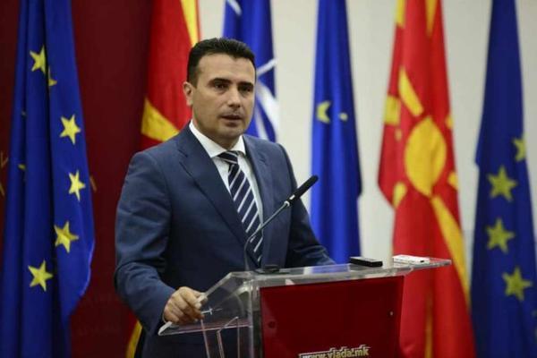 SADA I ZVANICNO: Pocela kampanja za referendum o imenu Makedonije
