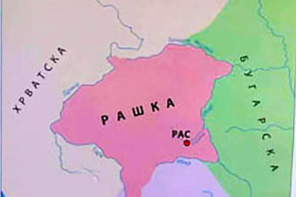 Zemljo Srbijo Reaguj Neverovatna Mapa U Udzbeniku Za 4 Razred